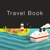 Air Plano Travel Book App