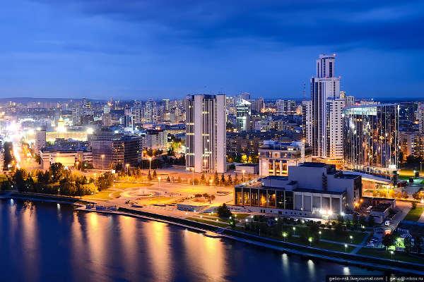 Ekaterinburg, Russia.